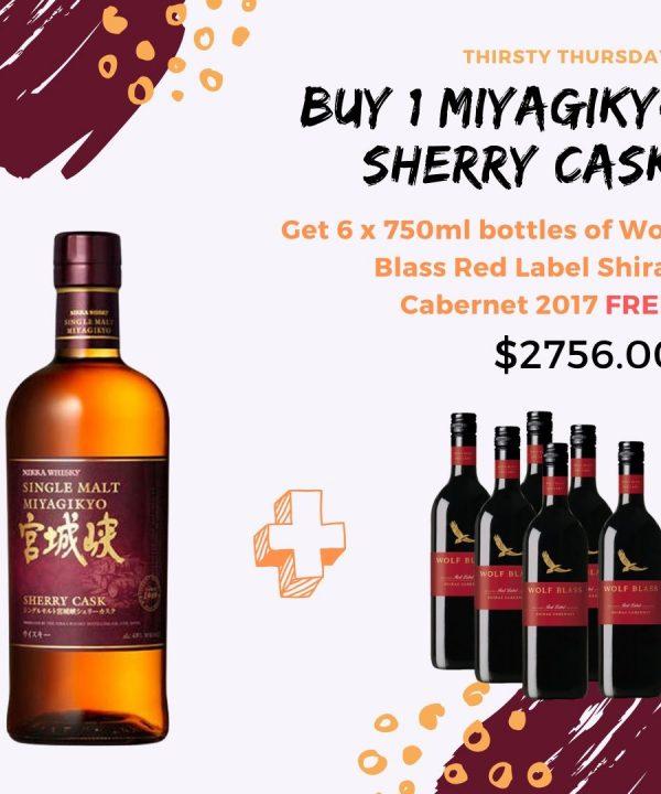 Miyagikyo Sherry Cask