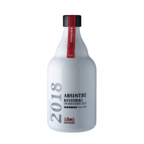 cws11536 akayane absinthe kusushiki 2018