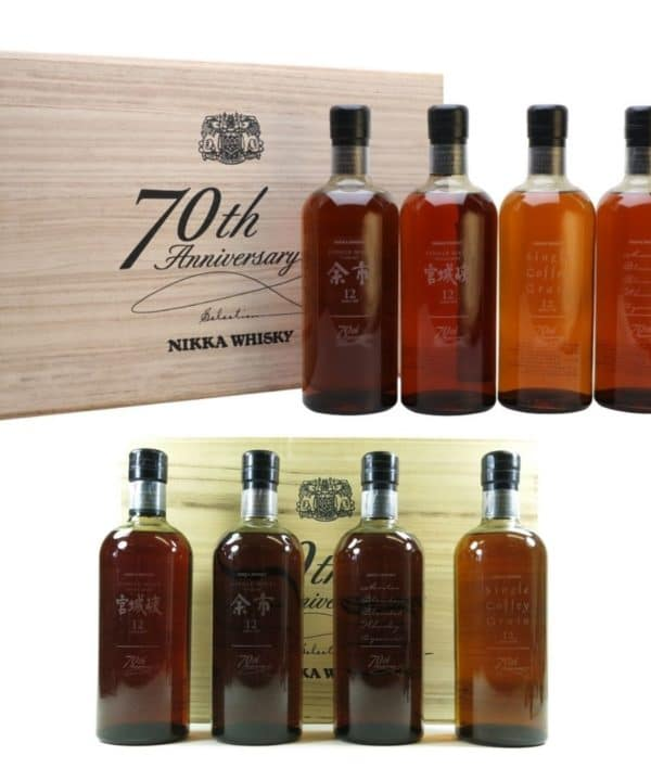 Cws01079 Asahi 70th Anniversary 4 Bottle Set