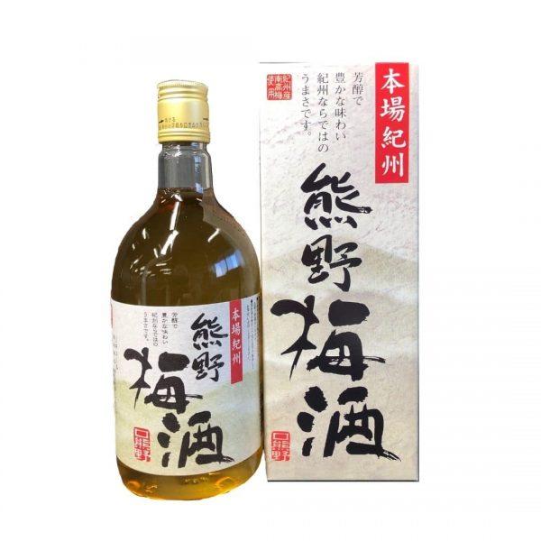 Cws11786 Kumano Umeshu