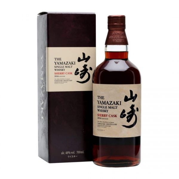 cws10491 the yamazaki single malt sherry cask 2016 edition